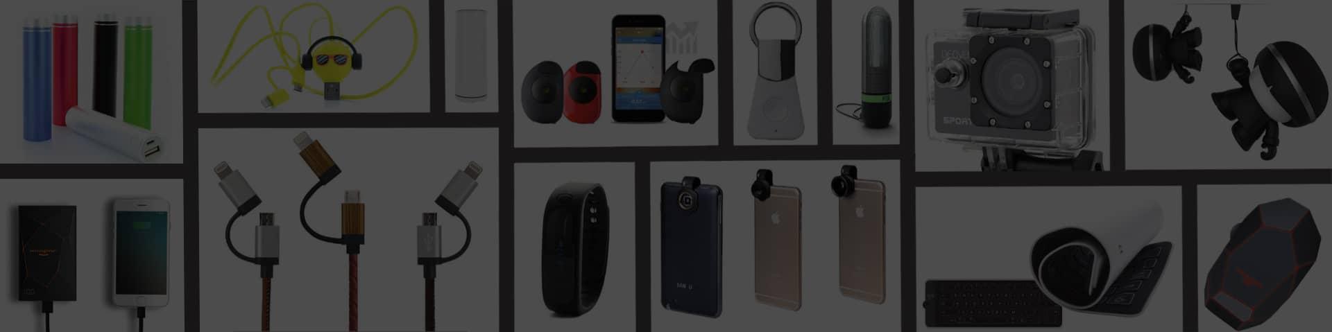 Gadget Catalogue